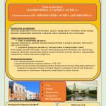 Реклама ОПП 015_page-0001